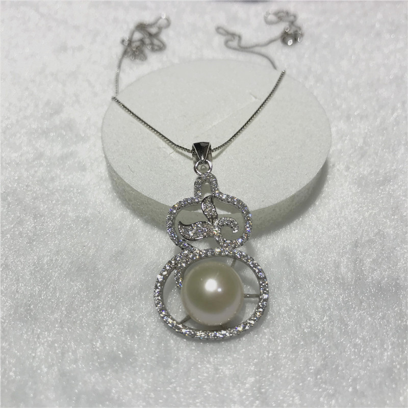 Natural 11-12MM White Akoya Pearl Sterling Silver Leaf Pendant Necklace