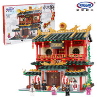 XingBao 01004 2531Pcs Chinese Building Series The Chinese Martial Arts Set Children Building Blocks Bricks LegoINGly Toys Model