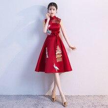2019 レディースイブニングパーティードレス 夏ヴィンテー袍花エレガントな中国花嫁の結婚式のチャイナ Vestidos
