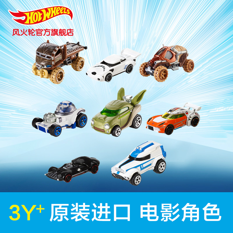 2019 New Style Original Hot Wheels Star Wars Cgw35 Cars Toy Boys Gift Chirstmas Holiday And Birthday Gift A Wide Selection Of Colours And Designs