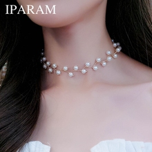 IPARAM Трендовое элегантное массивное ожерелье, Очаровательное ожерелье из искусственного жемчуга с бусинами, колье для женщин, колье для женщин