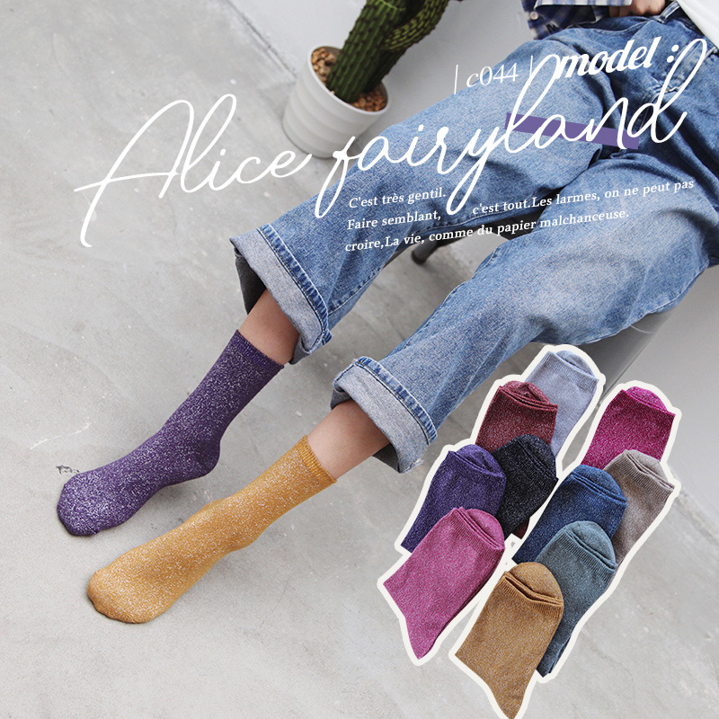 Colored Shiny Short Harajuku Socks Women Fashion Funny Casual Solid Low Socks Female Breathable Art Cotton Socks Hipster  Sox