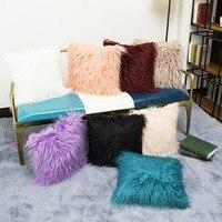 Long Plush Cushion Cover Pillow Covers CC018 Square 45*45cm Decorative Pillow Case Sofa Seat Car Pillowcase Soft Home D