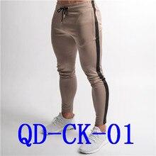 Новые Брендовые мужские штаны в стиле хип-хоп шаровары, штаны для бега мужские брюки для бега однотонные брюки большой размер XXL