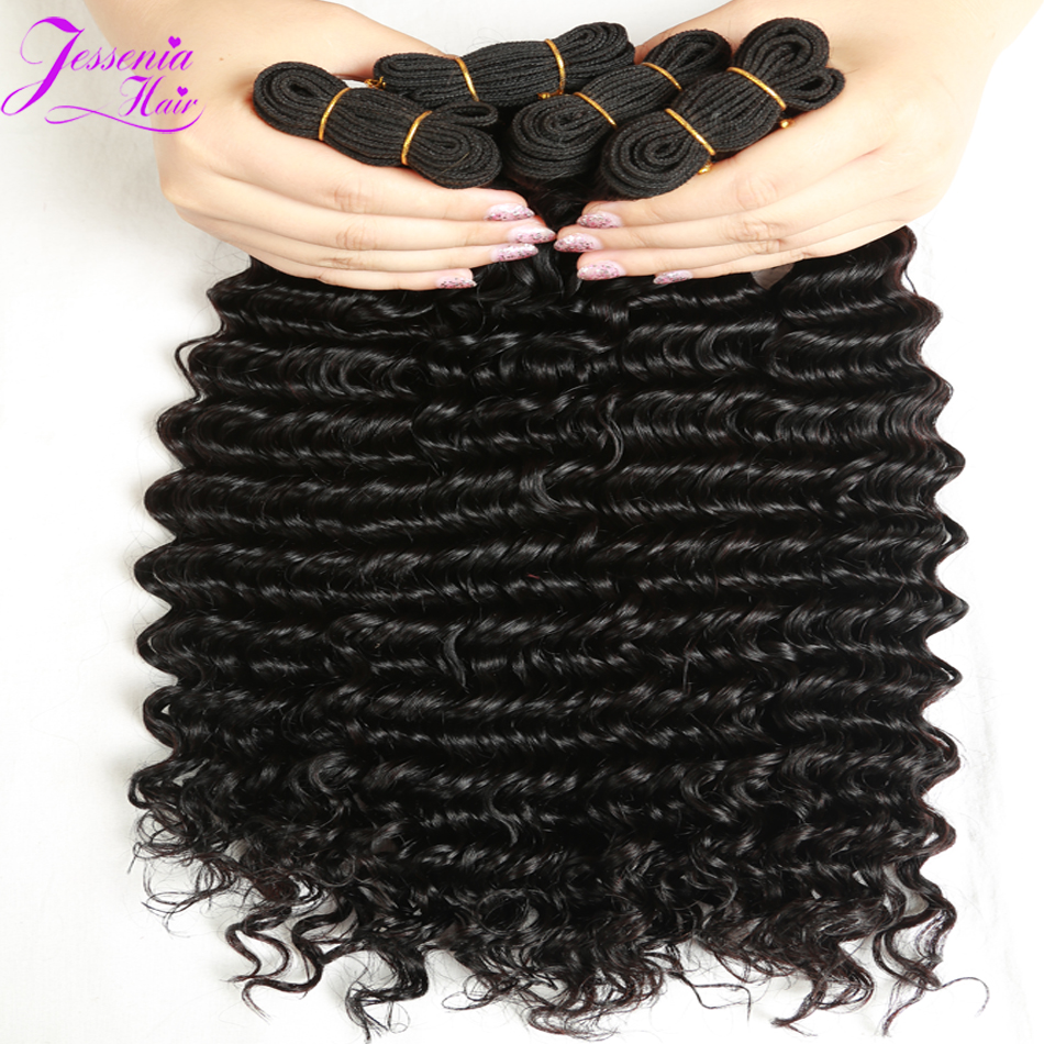 JESSENIA Hair 5Pcs/Lot Indian Deep Wave Hair 4 Bundles With Closure Human Hair Weave Extensions Can Be Dyed Free Shipping