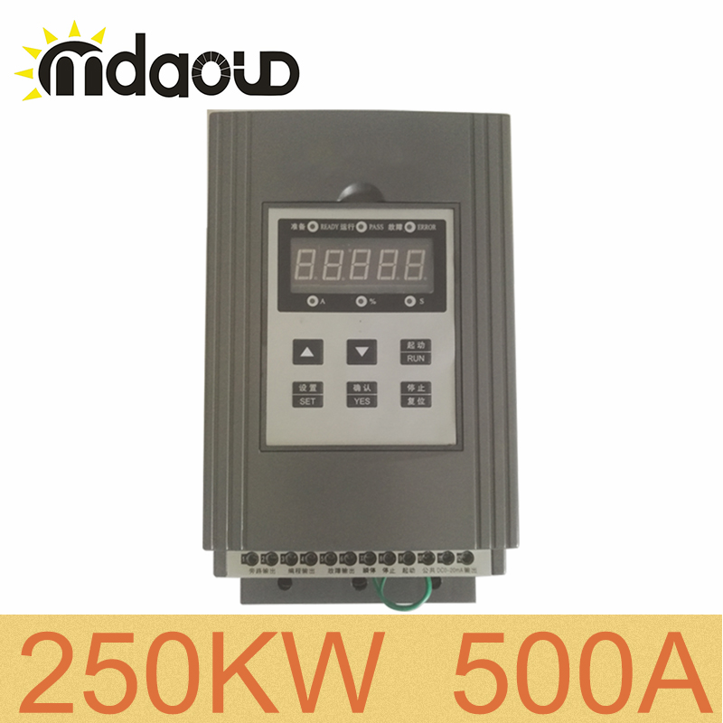 380V three phase 250KW/ 500A soft starter for three phase AC asynchronous motor squirrel cage motor motor soft starter 380v 18 5kw 3 phase input