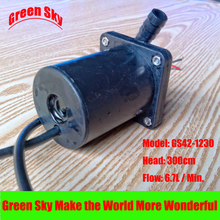 6.7L/Min. 8.4W brushless dc pump 12v mini dc water pump цена и фото