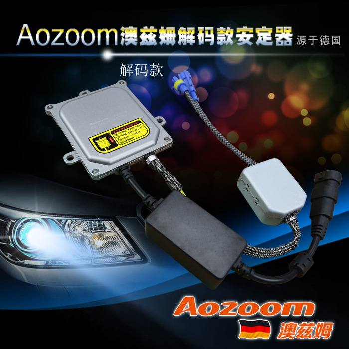 High Quality 35W CAN-BUS Ballast AOZOOM Brand HID Xenon Ballast For Car Headlight Germany roewe headlight 550 2009 2013 fit for lhd and rhd free ship roewe fog light 2ps set 2pcs aozoom ballast roewe 550