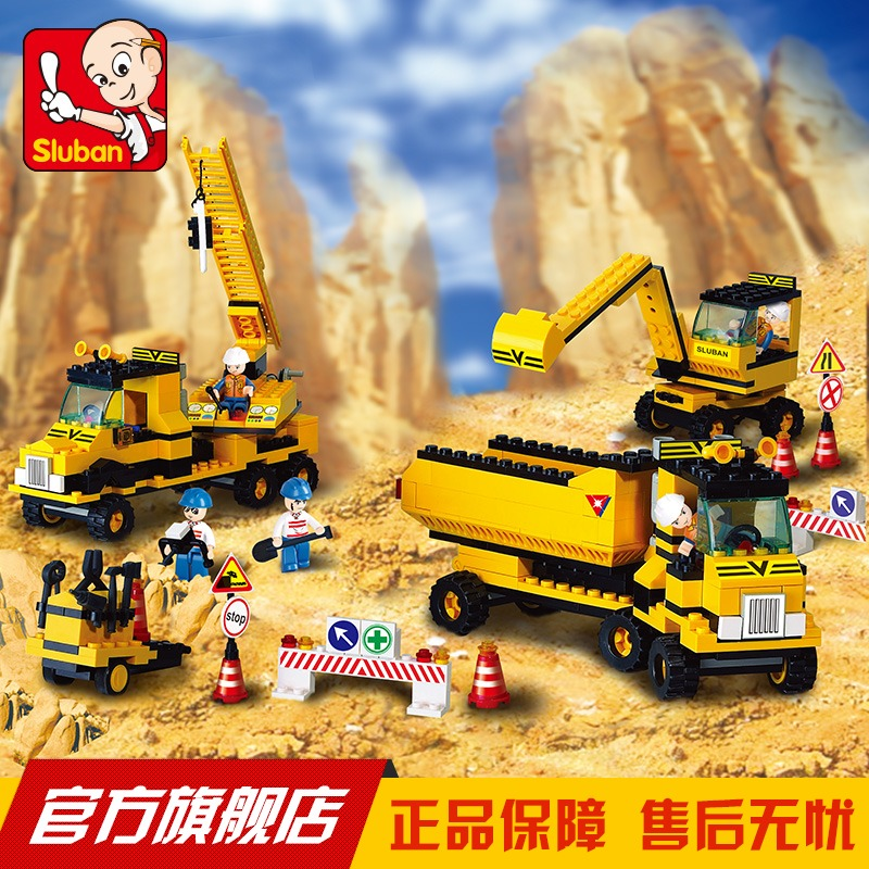 New Excavator Building Blocks Compatible With Lego City Crane With