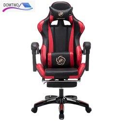 WCG компьютерный стул мебель стул играть Бесплатная доставка