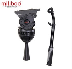 Miliboo M15 professional broadcast hydraulic film adjustable fluid tripod head loading 15kg with 100mm bowl