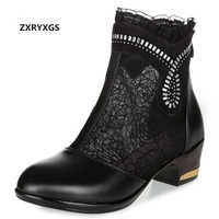 2019 Cowhide Mesh Summer Women Boots with Fish Head Rhinestones Shoes Fashion Sandals Large Size Hollow Lace Cool Ankle Boots