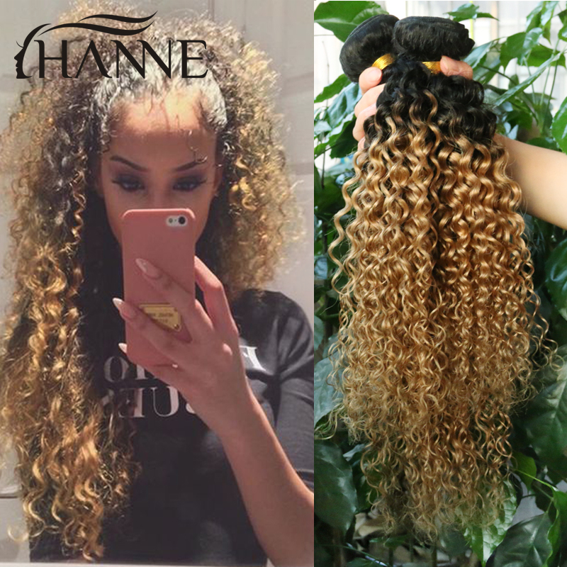 Peruvian Ombre Kinky Curly Hair Weave 4 Bundles Remy Human