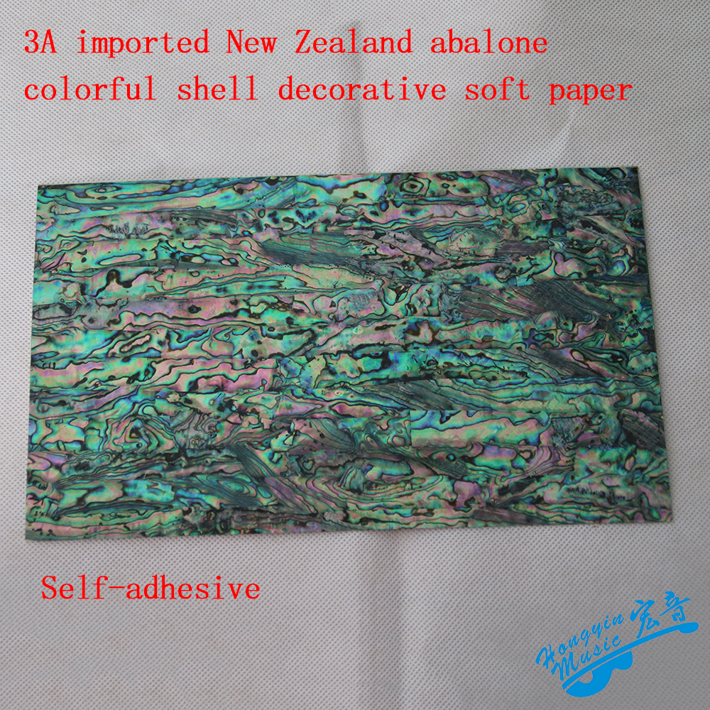 3A Imported New Zealand Abalone Colorful Shell Decorative Soft Paper Guitar Surface Decoration Self-adhesive Guitar Accessories