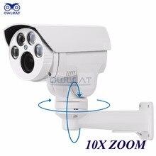 Owlcat HI3516C+SONY IMX322 HD 1080P IP Camera 4X 10X Motorized Auto Zoom Varifocal 2MP Outdoor PTZ IP Camera IR cut Onvif RTSP