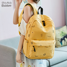 Cotton backpack student bag female printing Korean version of the simple three-color port wind leisure travel