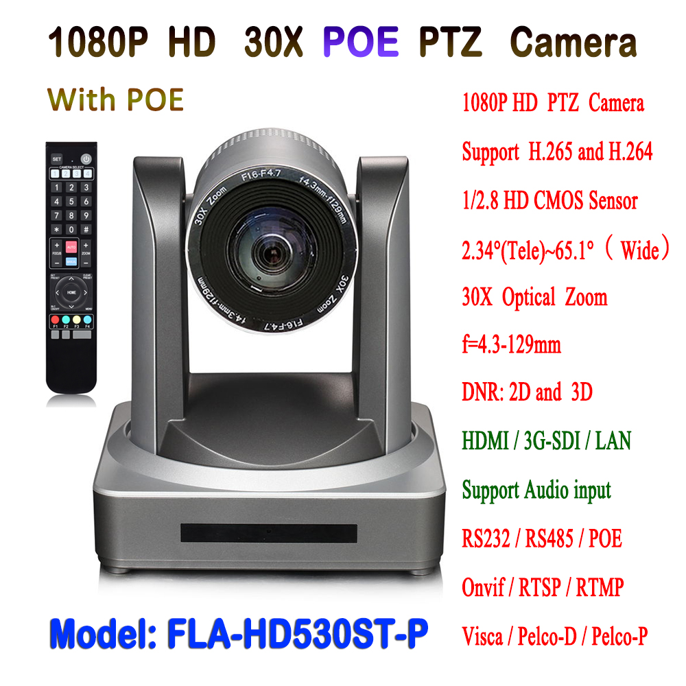 2mp 30x optical zoom HD IP POE video conference camera HDMI SDI with supporting WDR / 3D Noise-in Surveillance Cameras from Security & Protection