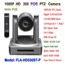 2mp 30x optik zoom HD IP POE video konferans kamerası HDMI SDI destekleyen WDR / 3D gürültü