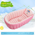 Baby Inflation Bathtub Baby Bathtub Tuba Thickening Bath Jar Newborn Children Wash Swimming Pool Children Inflation