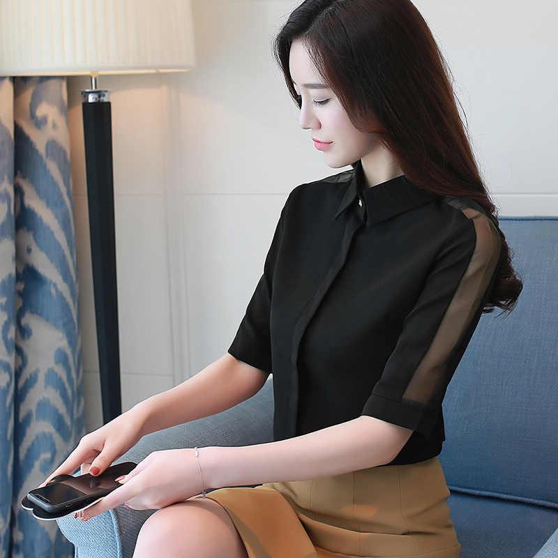 Женские топы и блузки, Повседневная шифоновая блузка, Женская рабочая одежда, офисные рубашки больших размеров XXL, белые/Черные блузки Femininas Elegante