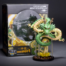 Anime 20cm Cartoon Dragon Ball Z ShenRon ShenLong PVC Action Figure Collectible Model Toy Retail Box WU093
