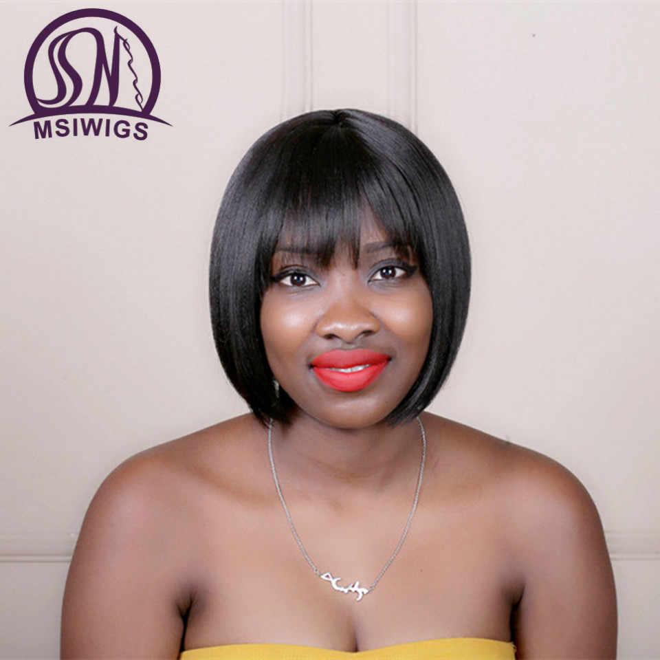 Msiwigs 10 polegadas em linha reta perucas curtas para preto feminino resistente ao calor natural preto bobo estilo de cabelo perucas sintéticas
