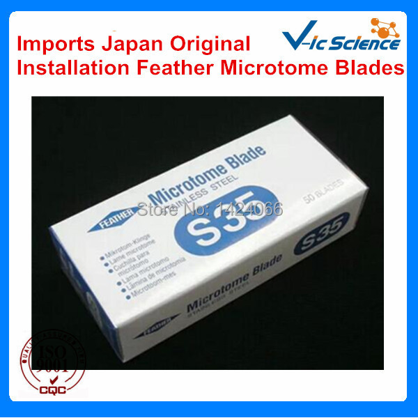 Imports Japan Original Installation S35 Feather Microtome Blades