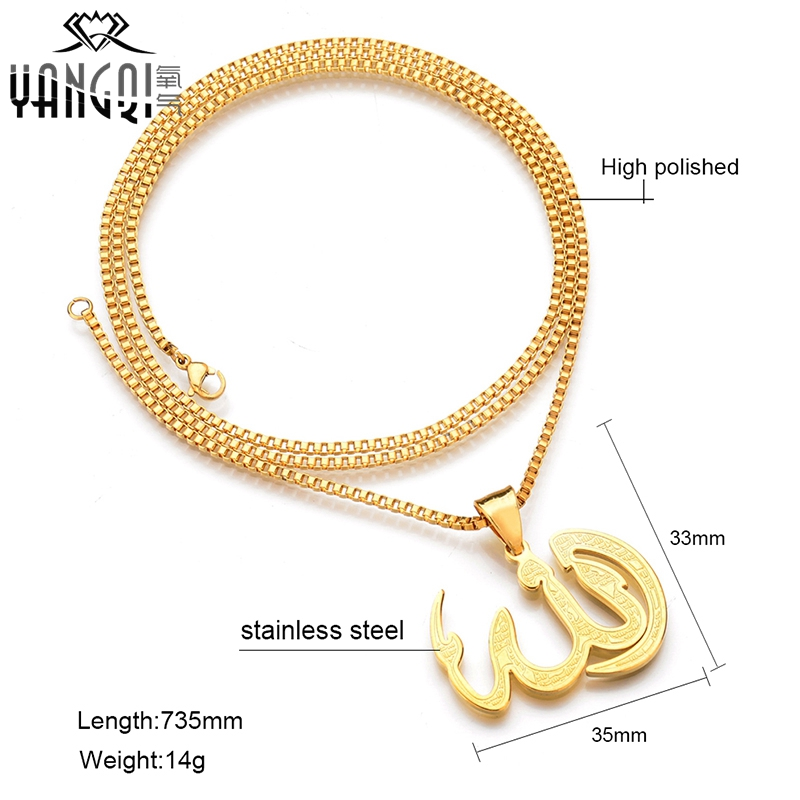 Image 5 - Vintage Muslim Islam Allah Pendant Necklaces Silver Gold Color 