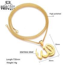 Vintage Muslim Islam Allah Pendant Necklaces Silver Gold Color Stainless Steel Ice Out Chain Necklace Religious Jewelry Men