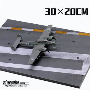 1:72 Fighter Terrace 1:144 Bomber Airstrip Simulation Carrier Deck Miniature Military Scene(China)