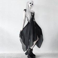New Black Fashion Punk Style Skirt Women Summer Irregular Mesh Elastic Waist Zipper for Gothic Girl Street