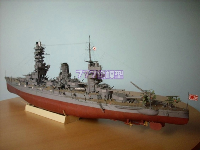 Paper Model World War II Japanese battleship Fuso Super crossbow grade class battleship model is about 1.2 meters