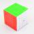 Zhisheng GRATUITO YX1061 Kylin Rojo 6x6x6 Stickerless Velocidad Cubo Mágico Puzzle Juguetes Educativos Para Niños de Los Niños