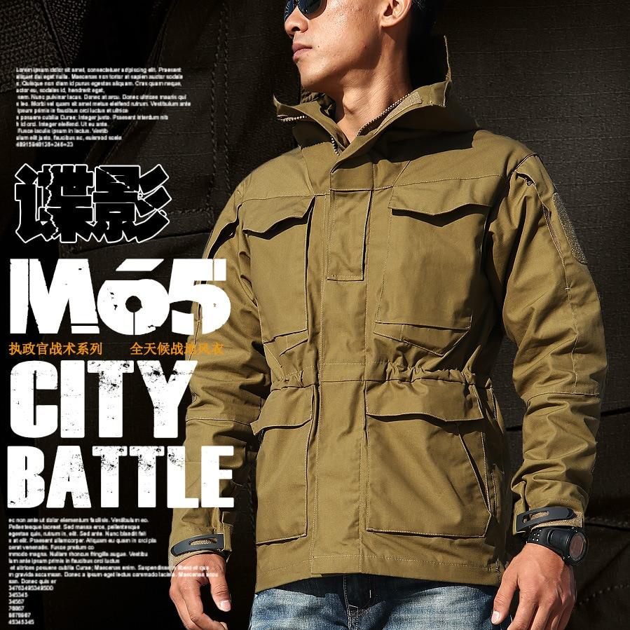 Military Inspired Men's Green Winter Coat Jacket