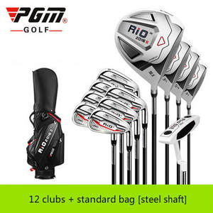 PGM Golf Club Golf men's set bar learning bar