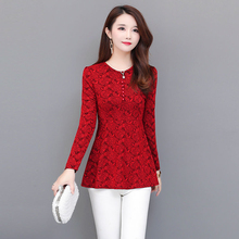 New Autumn Fashion Women Shirts Full Sleeve Lace Day Lapp Brim Accept Waist Lotu