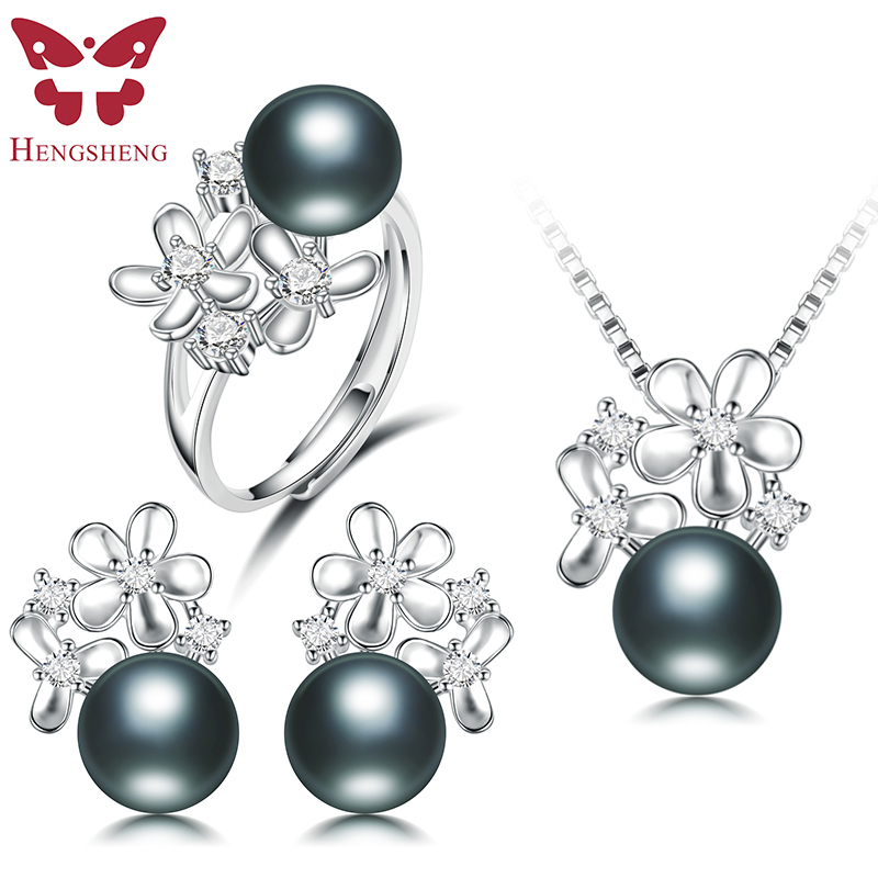HENGSHENG Real Black Pearl Jewelry Set,Women Flower Silver Pendants&Necklaces&Stud Earrings&Ring,Fashion Jewelry Set,Bread Round