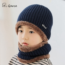 SYi Qarce 2Pcs Kids Winter Warm Knitted Hat with Scarf Set  for 3-14 Years Old Boy's Student Comfortable Hat Scarf Set NT177-82