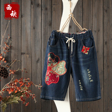 2017 new cotton and linen applique capris loose all-match 100% cotton jeans female spring and summer knee-length pants