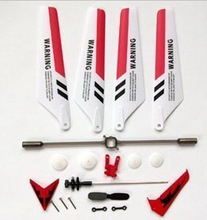 100% Original SYMA S107G S107 Spare Parts Main Blades, Tails, Props, Balance Bar, Shaft, Gears Replace Accessories RC. PY012