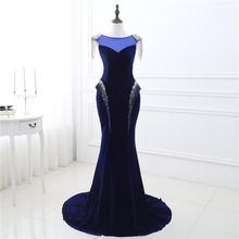 Женское длинное вечернее платье с юбкой годе темно синее блестящее