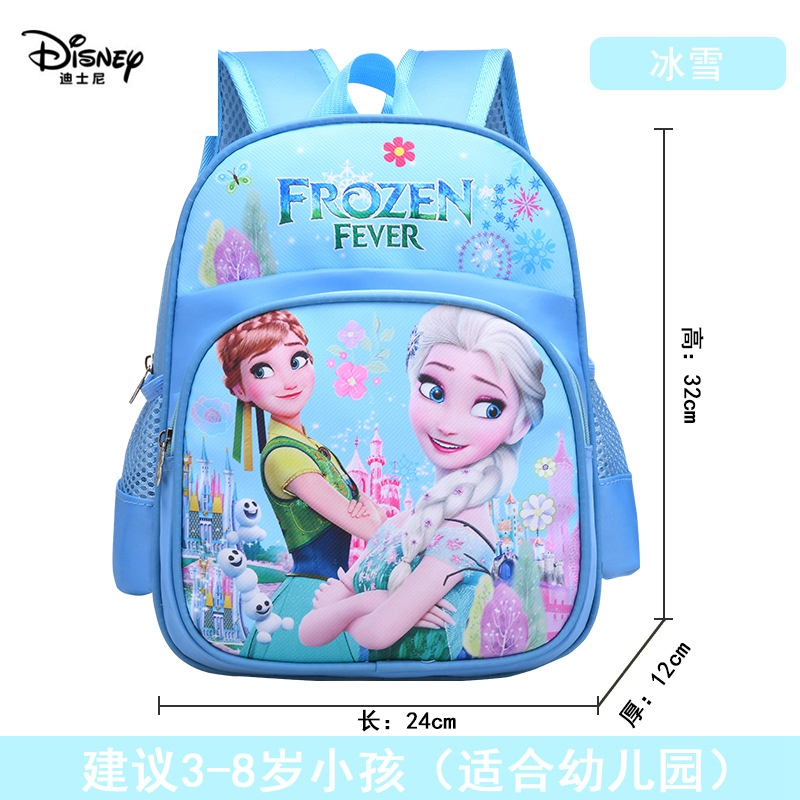 Disney Cartoon Backpack Frozen Elsa And Anna Girls Cute Primary School Bag Burden Reduction Kindergarten Guardian Backpack
