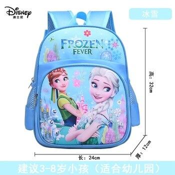 Mochila de dibujos animados de princesa Frozen elsa y Anna niñas Lindo bolso de la escuela primaria Reducción de la carga mochila de jardín de infantes