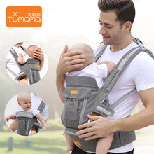 Tumama Baby Backpacks Portable Foldable Multifunctional Backpack Washable Breathable Sling Windproof Carriers For Kids