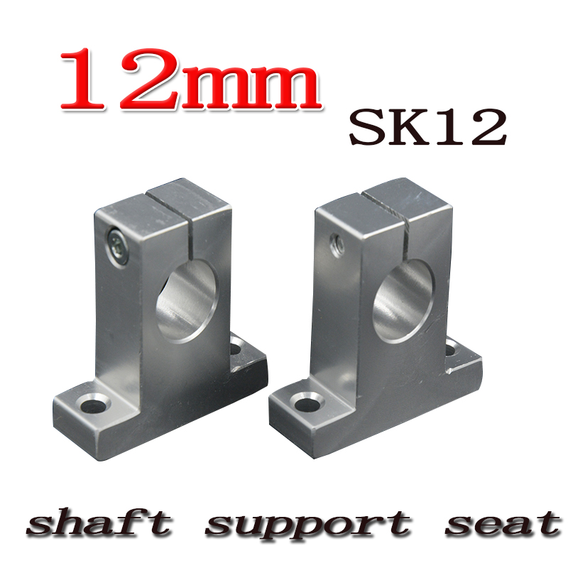 4 pcs/lot SK12 SK12 SH12A 12mm linear shaft support 12mm Linear Rail Shaft Support XYZ Table CNC parts 4pcs sk12 sh12a 12mm linear rail shaft support block for cnc linear slide bearing guide cnc parts ali88