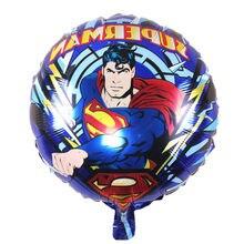 10 шт./лот 18 дюймов шар из алюминиевой фольги с изображением Супермена шар детская надувная игрушка гелиевые шары размером 45*45 см