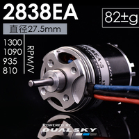 Dualsky XM2838EA Brushless Motor Fixed Wing Accessories Model Aircraft Motor