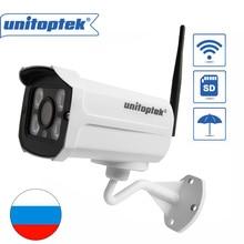 HD 720 P 960 P 1080 P Беспроводной WI-FI IP Камера открытый Ночное видение 2MP камеры для домашней системы безопасности CCTV камера с технологией Wi-Fi приложение CamHi P2P Onvif APP