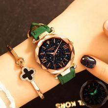 New Women Watches Fashion Star Sky Dial Ladies Watch Luxury Casual Women's Female Quartz Wrist Watches Lady Relogio Feminino