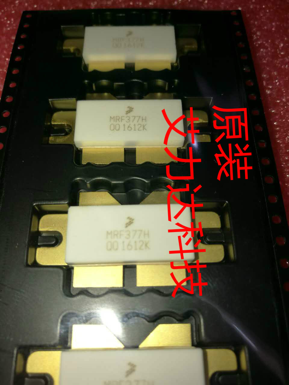 FreeShipping High Frequency Module of MRF377H High Frequency Tube Microwave Tube image